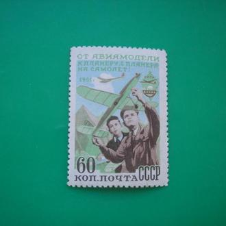 СССР 1951  Спорт   чист.