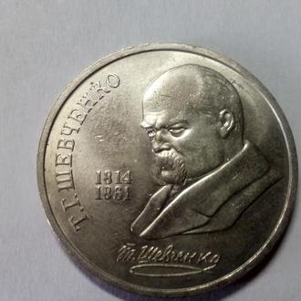 СССР. Шевченко 1989 г