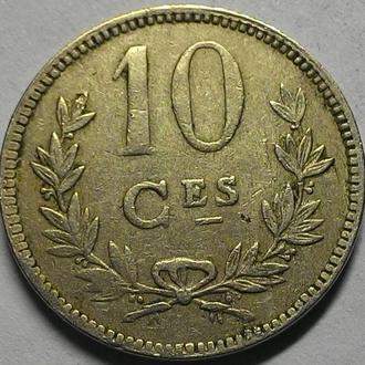 Люксембург 10 сантимов 1924 РЕДКОСТЬ
