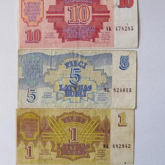Латвия 10 ,  5 , 1 рублей 1992 год