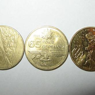 1 гривна 2005, 2010, 2015 гг. Украина.