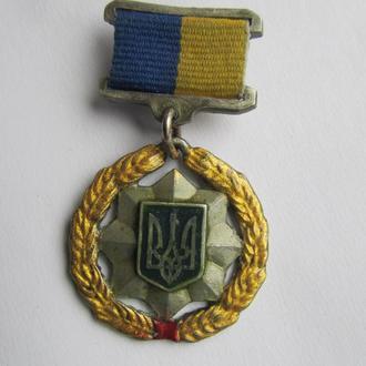 Знак Ветеран МВС. МВС Украины МВД