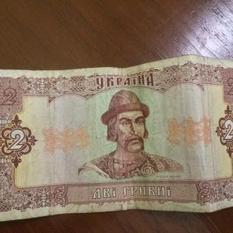 2 гривен 1992 года