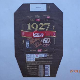 "Обёртка от шоколада ""Nestle 1927 Bitter 60%"" 60 g (Nestle Turkiey, Maslak-Istanbul, Турция) (2020)"