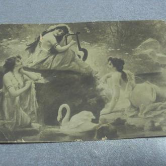 открытка русалки №1424
