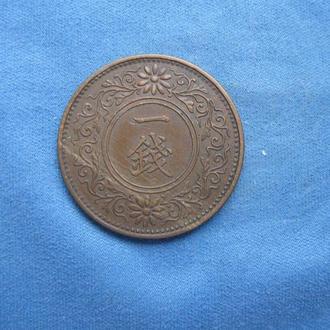 Япония 1 cен 1921 год