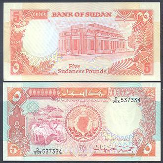 Боны Африка Судан 5 фунтов 1991 г.