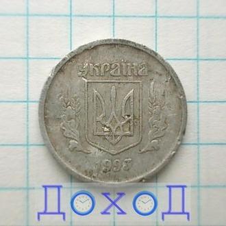Монета Украина Україна 2 копейки копійки 1993 алюминий №3