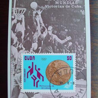 Куба.1973г. Кубинские медали на летних олимпийских играх. Почтовый блок.