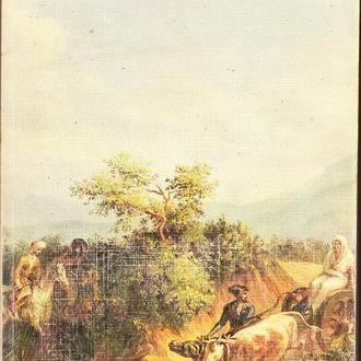 М.Ю.Лермонтов  Стихотворения поэмы. Маскарад. Герой нашего времени