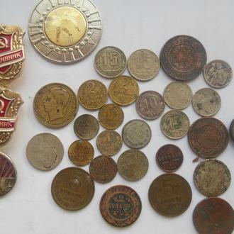 монеты царские и ссср медь серебро.румыния20лье.10к.1937г.2к.1937г.10к.1923г.серебро.