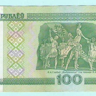 Беларусь 100 рублёу 2000 яП