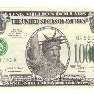 США 1000000 ДОЛЛАРОВ Президенты