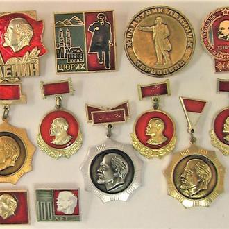 Значки 12 штук СССР разные Лот А 199