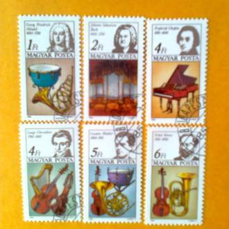 Венгрия 1985 Международный год музыки, Композиторы