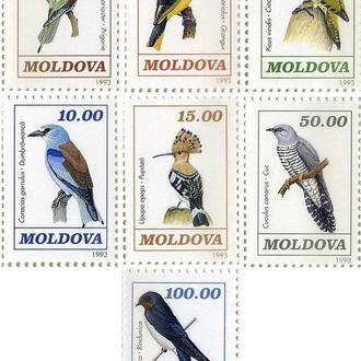 Молдова 1993 Стандарт. Птицы **