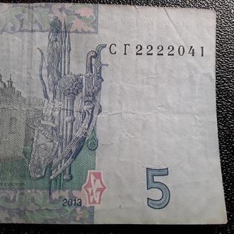 5 гривен с номером  2222041
