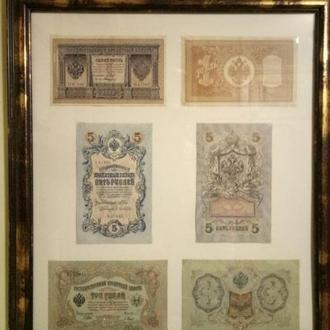 Картина композиция рублей царя Николая 2 (из 6 бонов) Оригинал!