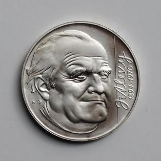 Словакия 200 крон 1994 г., BU, '100 лет с дня рождения поэта и художника Янка Алекси'