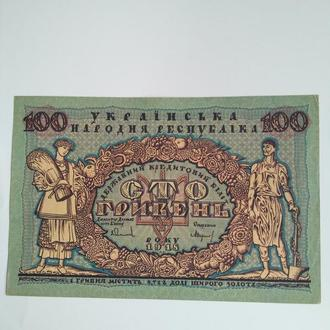 100 карбованців 1918, unc, оригинал!