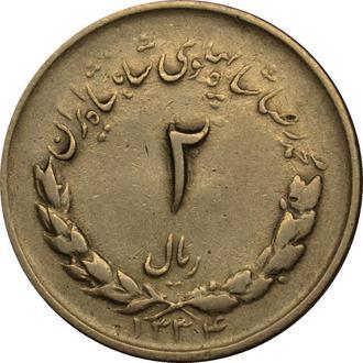 Іран 2 Rial  1955    A230