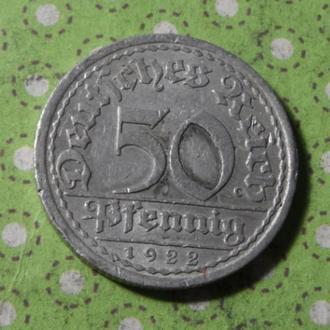 Германия 1922 год монета 50 пфенингов A !