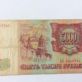 СССР 5000 рублей 1993 год. Еще 100 лотов!