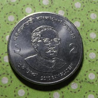 Бангладеш монета 2010 год 2 така !