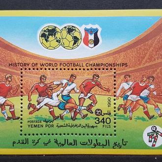 Йемен 1990 футбол ЧМ-90 Блок Михель = 3,5 евро**