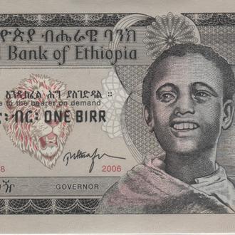 Эфиопия 1 быр 2006 г.UNC из пачки