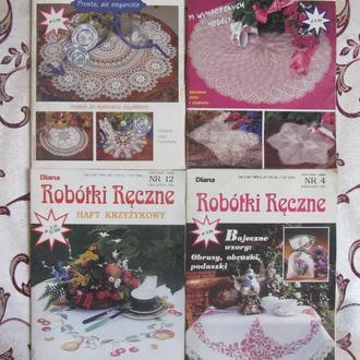 Комплект раритетный журнал Рукоделие от Diana №12 1996. №№2,3,4 1997, на польском языке с переводом.
