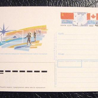 PK 1988. Совместная советско-канадская экспедиция