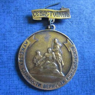 Значок Севастополь подвеска
