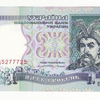 5 гривен 1994 Ющенко UNC коллекционный номер 52 777 25!!