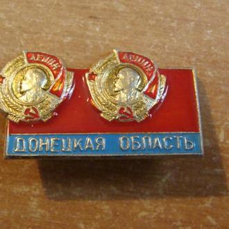 Донецкая область Донецк