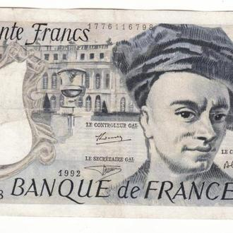 Франция 50 франков 1992 подписи Bruneel / Bonnardin / Charriau