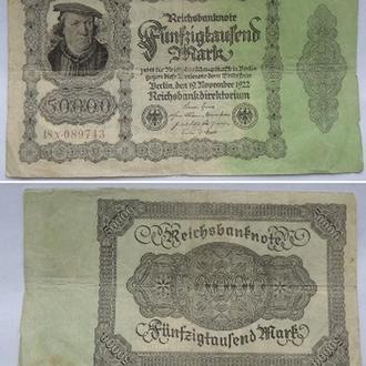 ГЕРМАНИЯ 50000 МАРОК.19 НОЯБРЯ 1922