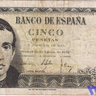 Испания 5 песет 1951