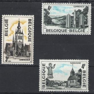 Бельгия - архитектура 1974 - Michel Nr. 1786-88 **