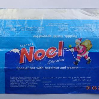 "Обёртка от батончика ""Noel. Special bar with hazelnut and peanut"" 45g (Istanbul, Турция) (1994)"