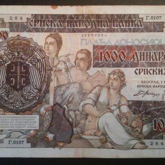 СЕРБИЯ 1000 динар 1941 год