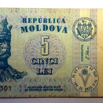 5 лей 2005 года Молдова