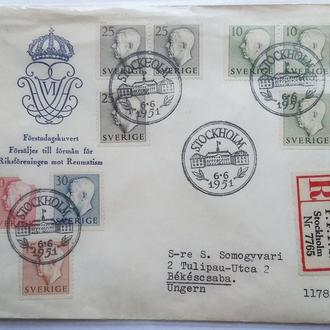 Крнверт Sverige прошедший почту 1951 г