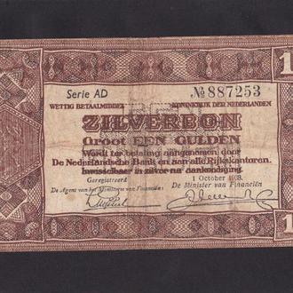 1 гульден 1938г. Нидерланды.