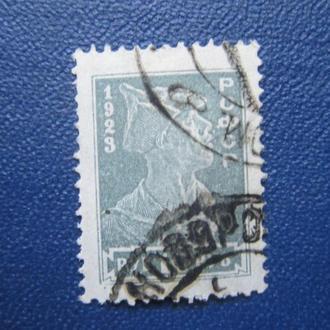 марка РСФСР 1923 красноармеец 10 руб
