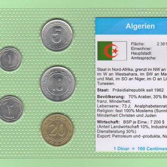Набор монет АЛЖИР блистер запайка пластик