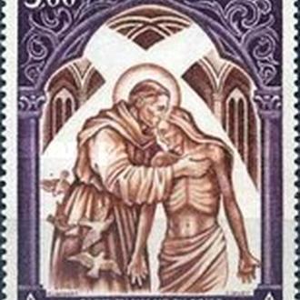 Мрнако 1972 Красный крест