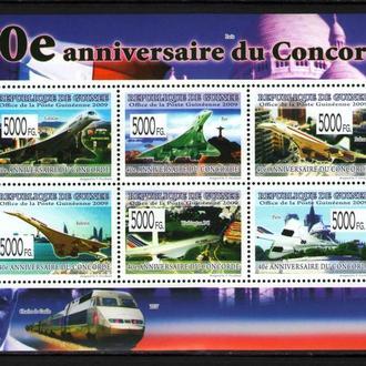 Гвинея 2009 ** Транспорт Авиация Самолеты Конкорд МЛ MNH