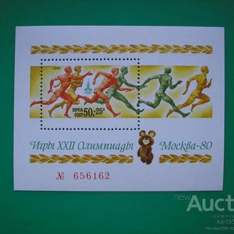 1980 Олимпиада в Москве  Спорт **