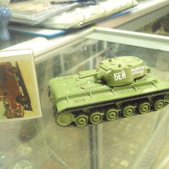 танк модель бей фашистскую гадину  №10814